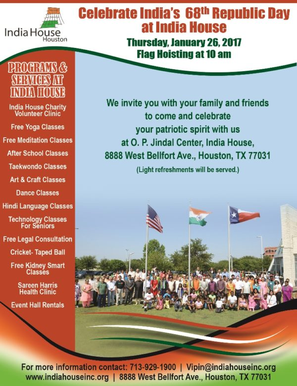 Archived Events - India House Houston