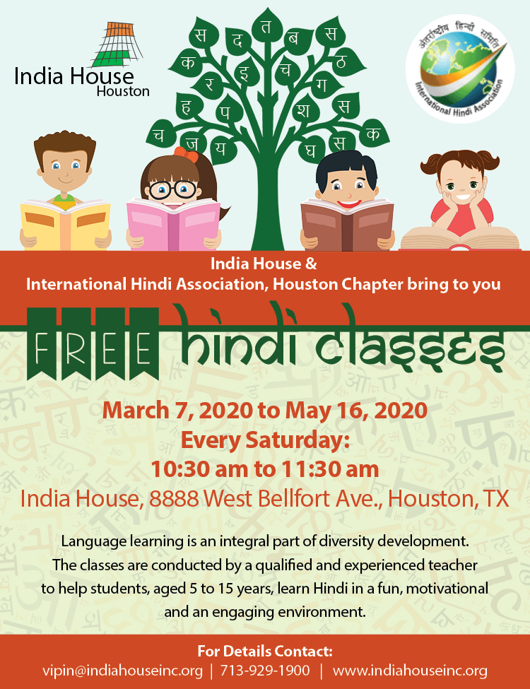 Free Hindi Classes